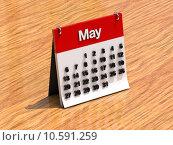 Купить «Calendar for May», фото № 10591259, снято 22 мая 2018 г. (c) PantherMedia / Фотобанк Лори