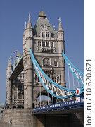 Купить «bridge capital england london britain», фото № 10620671, снято 19 ноября 2018 г. (c) PantherMedia / Фотобанк Лори