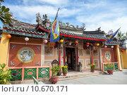 Купить «Hoi Quan Trieu Chau Temple in Hoi An», фото № 10670171, снято 19 августа 2018 г. (c) PantherMedia / Фотобанк Лори