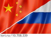 Купить «China and Russia flag», иллюстрация № 10708339 (c) PantherMedia / Фотобанк Лори