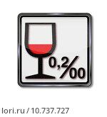 Купить «alcohol law shield tolerance ordinance», фото № 10737727, снято 24 марта 2019 г. (c) PantherMedia / Фотобанк Лори
