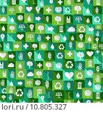 Купить «Green environment icons seamless pattern background», иллюстрация № 10805327 (c) PantherMedia / Фотобанк Лори