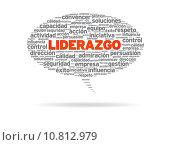 Купить «Speech bubble with the word Liderazgo on white background.», фото № 10812979, снято 4 апреля 2020 г. (c) PantherMedia / Фотобанк Лори