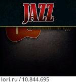 Купить «abstract background with word jazz and accoustic guitar», фото № 10844695, снято 16 февраля 2019 г. (c) PantherMedia / Фотобанк Лори
