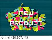 Купить «Fashion abstract geometric design», иллюстрация № 10867443 (c) PantherMedia / Фотобанк Лори