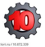 Купить «number wheel 10 ten chromium», иллюстрация № 10872339 (c) PantherMedia / Фотобанк Лори