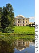 Купить «Summer landscape of the Pavlovsk garden and palace.», фото № 10919139, снято 18 февраля 2019 г. (c) PantherMedia / Фотобанк Лори