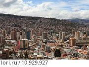 Купить «building city house town skyline», фото № 10929927, снято 16 октября 2019 г. (c) PantherMedia / Фотобанк Лори