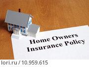 Купить «Home Insurance», фото № 10959615, снято 18 февраля 2020 г. (c) PantherMedia / Фотобанк Лори