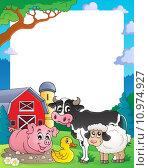 Farm theme frame 2. Стоковая иллюстрация, иллюстратор Klara Viskova / PantherMedia / Фотобанк Лори