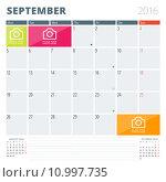 Шаблон дизайна календаря-планировщика на 2016 год с местом для фото и заметок. Сентябрь. Неделя начинается с понедельника. Стоковая иллюстрация, иллюстратор Михаил Моросин / Фотобанк Лори