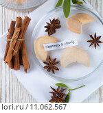 Купить «chinese pastry cookie cookies biscuits», фото № 11062567, снято 16 июня 2019 г. (c) PantherMedia / Фотобанк Лори