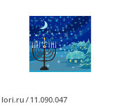 Купить «Winter Christmas scene - hanukkah menorah abstract card», иллюстрация № 11090047 (c) PantherMedia / Фотобанк Лори