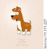 Купить «Chinese zodiac set Year of the Dog», иллюстрация № 11111227 (c) PantherMedia / Фотобанк Лори