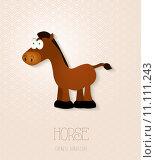 Купить «Chinese zodiac set Year of the Horse», иллюстрация № 11111243 (c) PantherMedia / Фотобанк Лори