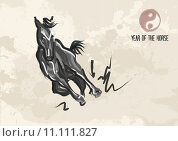 Купить «Chinese New Year of horse 2014», иллюстрация № 11111827 (c) PantherMedia / Фотобанк Лори