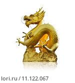 Купить «Chinese Golden Dragon Statue isolated on white background.», фото № 11122067, снято 16 июня 2019 г. (c) PantherMedia / Фотобанк Лори