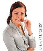 Купить «Call center operator. Customer support. Help desk. », фото № 11129251, снято 25 апреля 2019 г. (c) PantherMedia / Фотобанк Лори