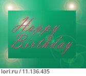 Купить «background green backdrop text writing», иллюстрация № 11136435 (c) PantherMedia / Фотобанк Лори