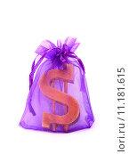 Символ доллар США в подарочной упаковке. Стоковое фото, фотограф Наталья Буравлева / Фотобанк Лори