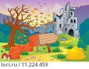 Купить «Autumn theme with castle ruins 4», иллюстрация № 11224459 (c) PantherMedia / Фотобанк Лори