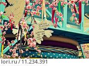 ГУМ. Редакционное фото, фотограф Екатерина Романенко / Фотобанк Лори