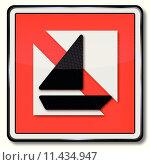 Купить «boat danger ship sail sailboat», иллюстрация № 11434947 (c) PantherMedia / Фотобанк Лори