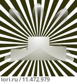Купить «Pedestal, podium for winners in fame rays, vector illustration.», фото № 11472979, снято 20 сентября 2019 г. (c) PantherMedia / Фотобанк Лори