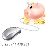 Купить «Computer mouse connected to Piggy bank», иллюстрация № 11479851 (c) PantherMedia / Фотобанк Лори