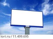 Купить «advertising billboard», фото № 11499695, снято 15 октября 2019 г. (c) PantherMedia / Фотобанк Лори