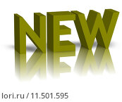 Купить «symbol new writing advertising font», фото № 11501595, снято 15 октября 2019 г. (c) PantherMedia / Фотобанк Лори