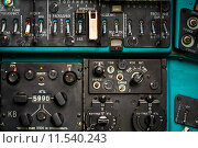 Купить «Советский многоцелевой транспортный вертолет Ми-24», фото № 11540243, снято 4 июня 2014 г. (c) g.bruev / Фотобанк Лори