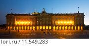 Pazo de Raxoi palace in in Santiago de Compostela. Стоковое фото, фотограф Яков Филимонов / Фотобанк Лори