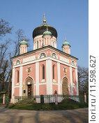 Купить «europe city tourism town church», фото № 11598627, снято 7 июля 2020 г. (c) PantherMedia / Фотобанк Лори