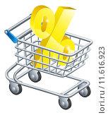 Купить «Percent rate shopping cart», иллюстрация № 11616923 (c) PantherMedia / Фотобанк Лори