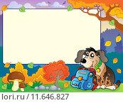 Autumn frame with dog and schoolbag. Стоковая иллюстрация, иллюстратор Klara Viskova / PantherMedia / Фотобанк Лори