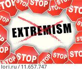 Купить «Stop extremism», иллюстрация № 11657747 (c) PantherMedia / Фотобанк Лори