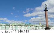 Эрмитаж и Дворцовая площадь - таймлапс, приближение (2015 год). Редакционное видео, видеограф Михаил Коханчиков / Фотобанк Лори