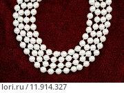 Купить «A close up shot of a pearl necklace», фото № 11914327, снято 23 января 2019 г. (c) PantherMedia / Фотобанк Лори