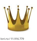 Купить «3d render of gold crown», фото № 11916779, снято 20 сентября 2019 г. (c) PantherMedia / Фотобанк Лори