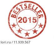Купить «sale stamp best award distinction», фото № 11939567, снято 20 марта 2019 г. (c) PantherMedia / Фотобанк Лори