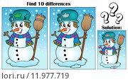 Купить «Find differences theme with snowman», иллюстрация № 11977719 (c) PantherMedia / Фотобанк Лори