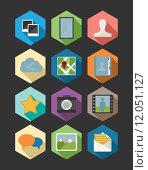 Купить «Website and app design flat icons set», иллюстрация № 12051127 (c) PantherMedia / Фотобанк Лори