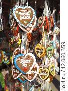 Купить «love heart munich octoberfest in», фото № 12060359, снято 25 июня 2019 г. (c) PantherMedia / Фотобанк Лори