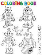 Купить «Coloring book with various robots», иллюстрация № 12063427 (c) PantherMedia / Фотобанк Лори