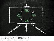 Купить «blackboard & currency exchange rates», фото № 12106767, снято 23 марта 2019 г. (c) PantherMedia / Фотобанк Лори