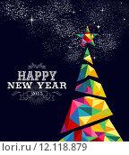 Купить «New year 2015 tree poster design», иллюстрация № 12118879 (c) PantherMedia / Фотобанк Лори