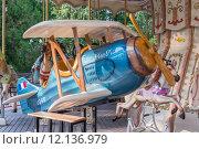 Купить «carousel airplane», фото № 12136979, снято 18 июля 2018 г. (c) PantherMedia / Фотобанк Лори