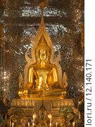 Купить «gold buddha statue in church at buddhist temple in Thailand», фото № 12140171, снято 27 мая 2019 г. (c) PantherMedia / Фотобанк Лори