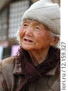 Купить «woman china countrywoman alte frau», фото № 12159327, снято 20 мая 2019 г. (c) PantherMedia / Фотобанк Лори